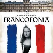 francofonia-trailer-italiano-e-poster-del-film-di-aleksandr-sokurov