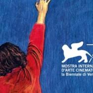 mostra-del-cinema-di-venezia-2016